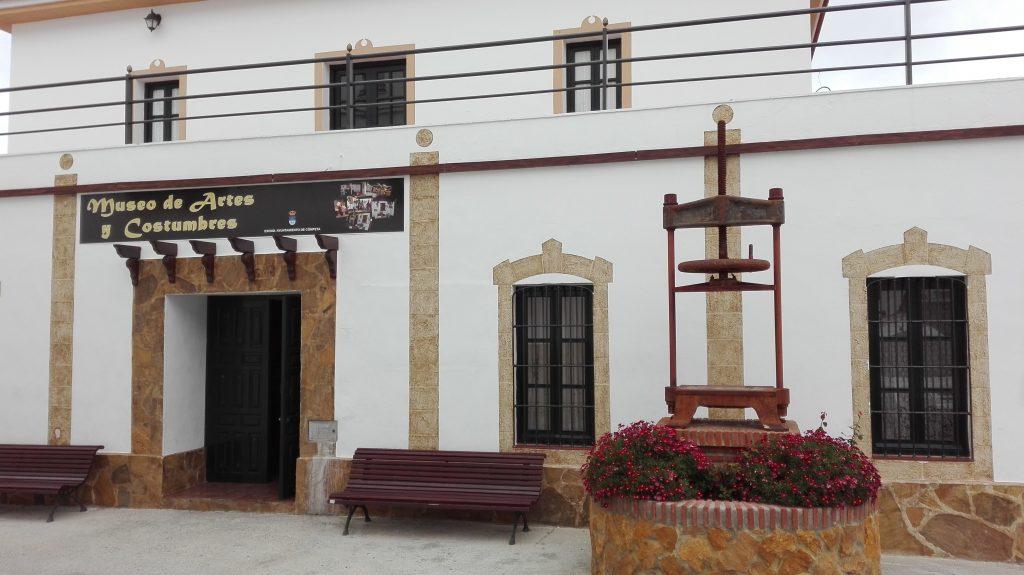 Museo Artes y Tradiciones (Cómpeta)