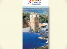 PLAN DE ACCION -Estrategia de Desarrollo Local Participativo-Axarquía.